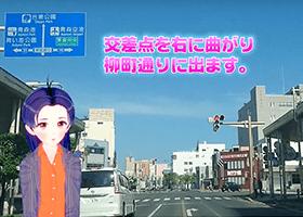 ソフトキャンパス青森校アクセス 道順