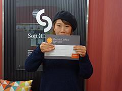 東京都内新宿区エリアの資格試験の認定スクール