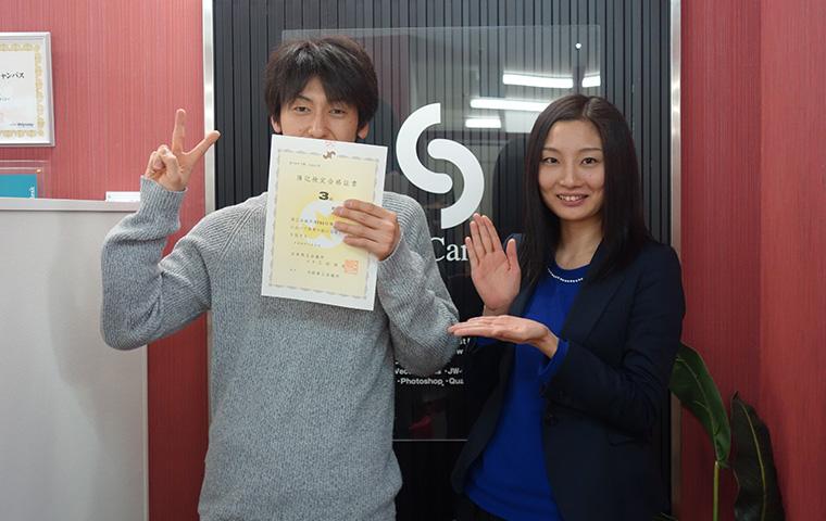 青森簿記3級講座で合格K.Oさん