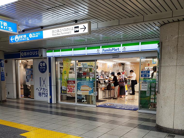 もはや庭となっているファミリーマート はまりん横浜駅店