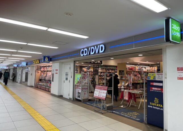 TSUTAYA はまりん横浜店入口