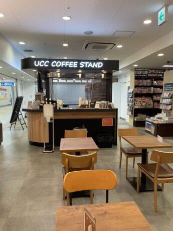 UCC Coffee Stand TSUTAYAはまりん横浜店内一角