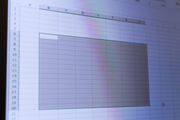 Excel講座3:Excelで便利な範囲指定のやり方